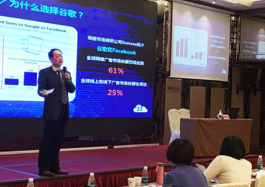 2019 Foreign Economic and Trade Hotspot Analysis and Foreign Trade Quality Development Exchange Conference