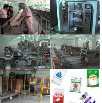 White sugar packaging machine