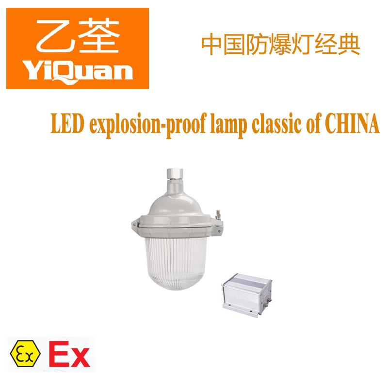 portable emergency luminaire