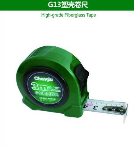 G13塑壳卷尺High-grade Fiberglass Tape