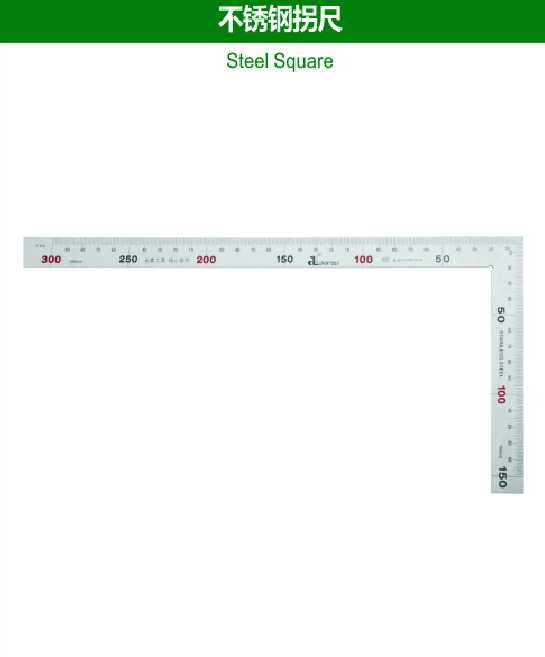 不锈钢拐尺Steel Square