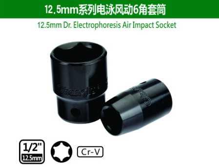 12.5mm Dr.Electrophresis Air Impact Socket