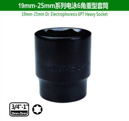 19-25mm Dr.Electrophoresis 6PT Heavy Socket