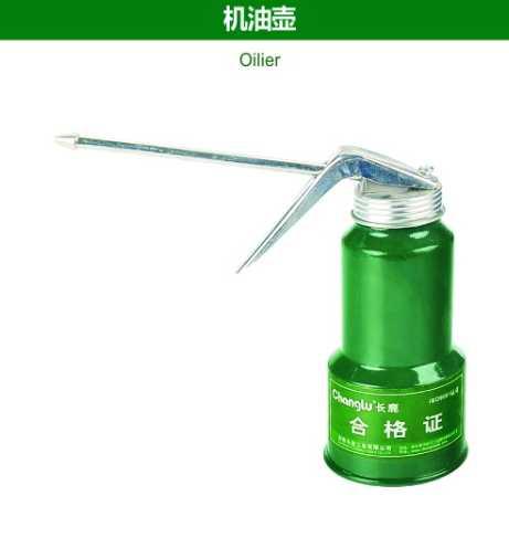 Oilier