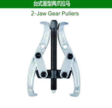 2-Jaw Gear Puller