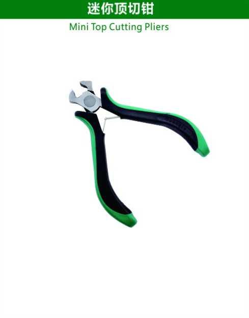 Mini Top Cutting Pliers
