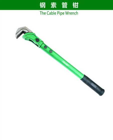 The Cable Pipe Wrench