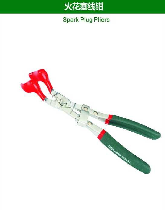 Spark Plug Pliers