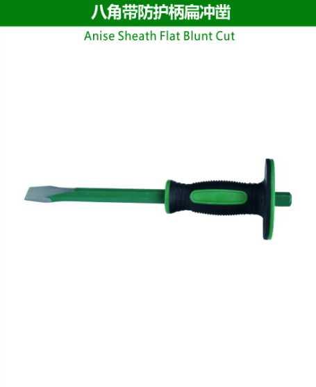 Anise Sheath Flat Blunt Cut