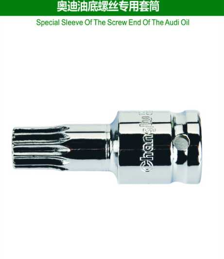 Special Sleeve of the Screw End of the Audi Oil