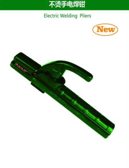 Electric Welding Pliers
