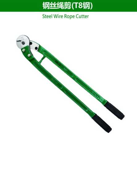 Steel Wire Rope Cutter