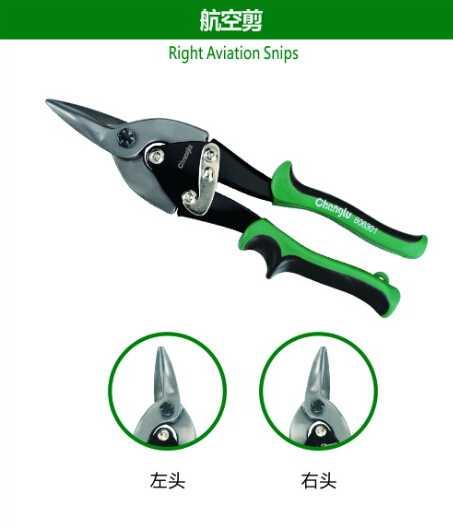 Right Aviation Snips