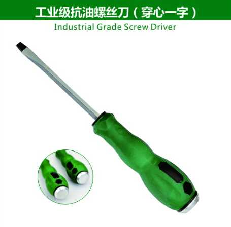 Industrial Grade Screw Driver
