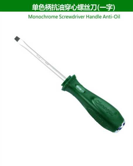 Monochrome Screwdriver Handle Anti -Oil
