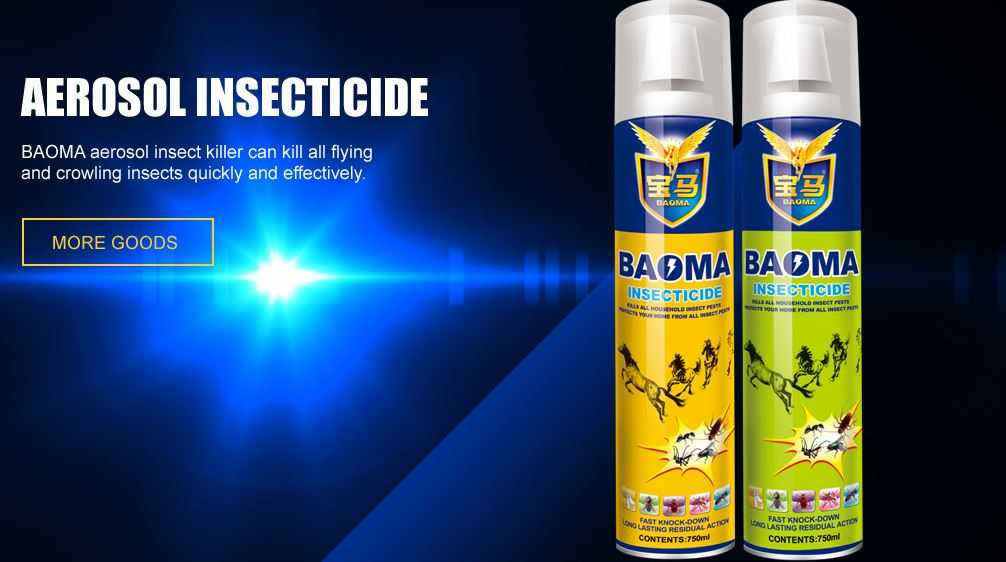 High quality BAOMA insecticide spray