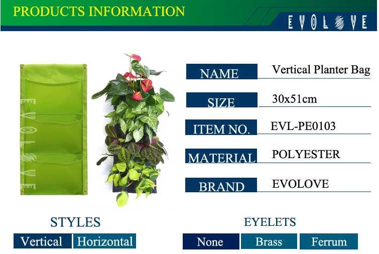EVL-PE0103
