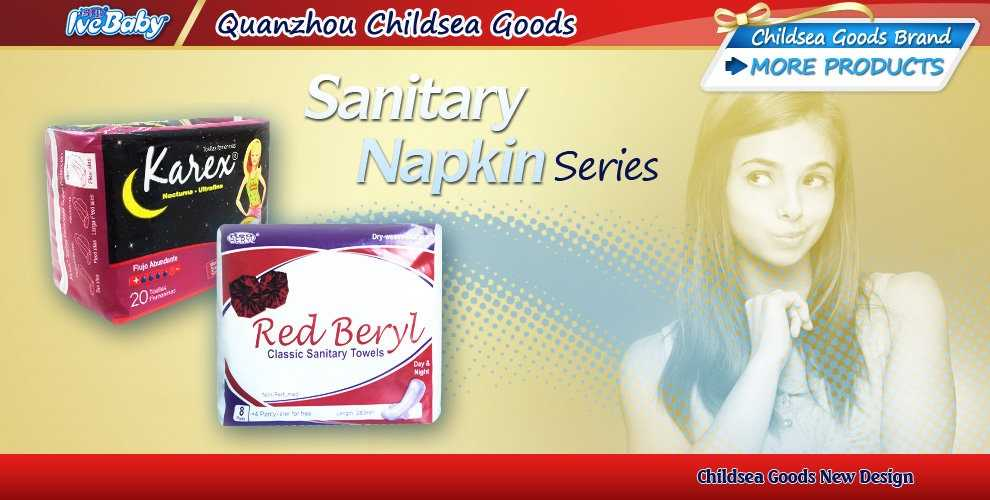 Products manufacturers in china women anion sanitary napkin