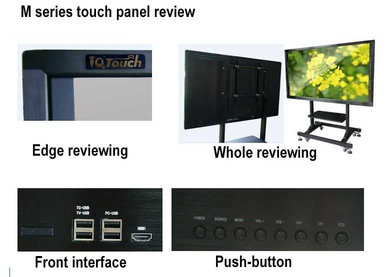 84inch monitor finger touch screen all in one PCM seris