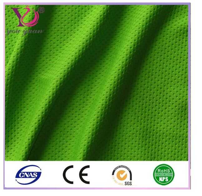 Dry fit bird eye polyester mesh fabric for running shoe