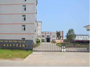 Jiangxi Kangda Bamboo Products Group Co., Ltd.