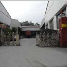 Xiamen Yongsheng Handicraft Co., Ltd.