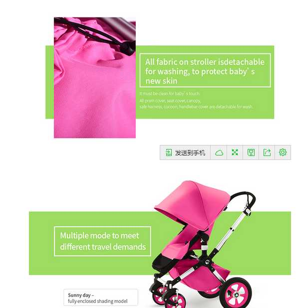 Stroller 3 in 1 Multi-function High Landscape Red Good Baby Strollers complied EN1888 Land Leopard Xiamen Manufacturer