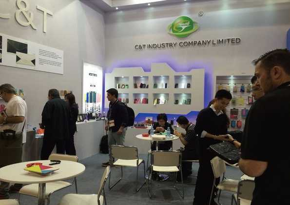 Guangzhou C&T Industry Company Limited