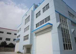 Yiwu Qianse Commodity Co., Ltd.