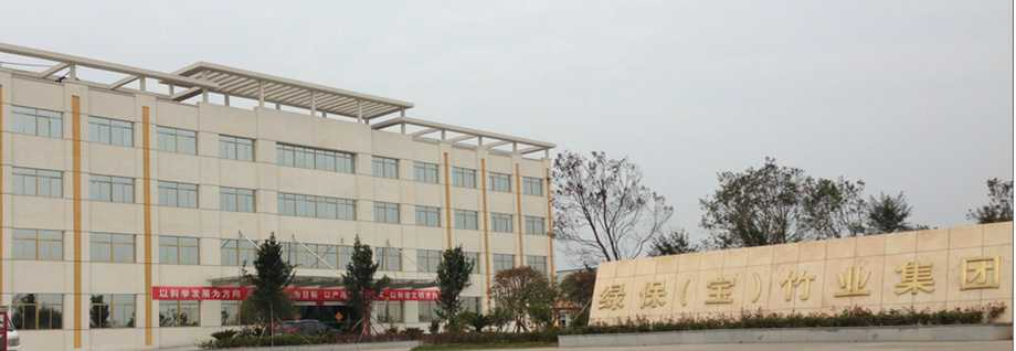 Jiangxi Lvbao Products Co., Ltd.