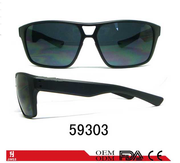 2015 sport sunglasses