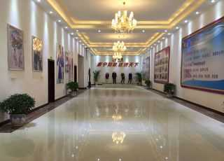 Nanchang Jia Xian Trading Co., Ltd.