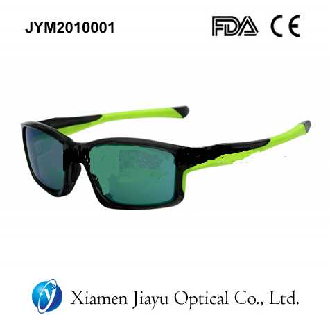 Hot High Quality Men's Double Injection Sports Glasses