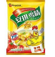 Granulated Chicken Bouillon