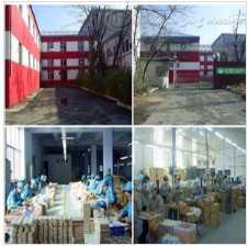Harbin Longping Woodwork Co., Ltd.