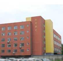 Jilin Yong-Li Laser Technology Co., Ltd.