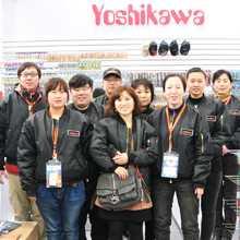 Shenyang Shenghan Fishing Tackle Co., Ltd.