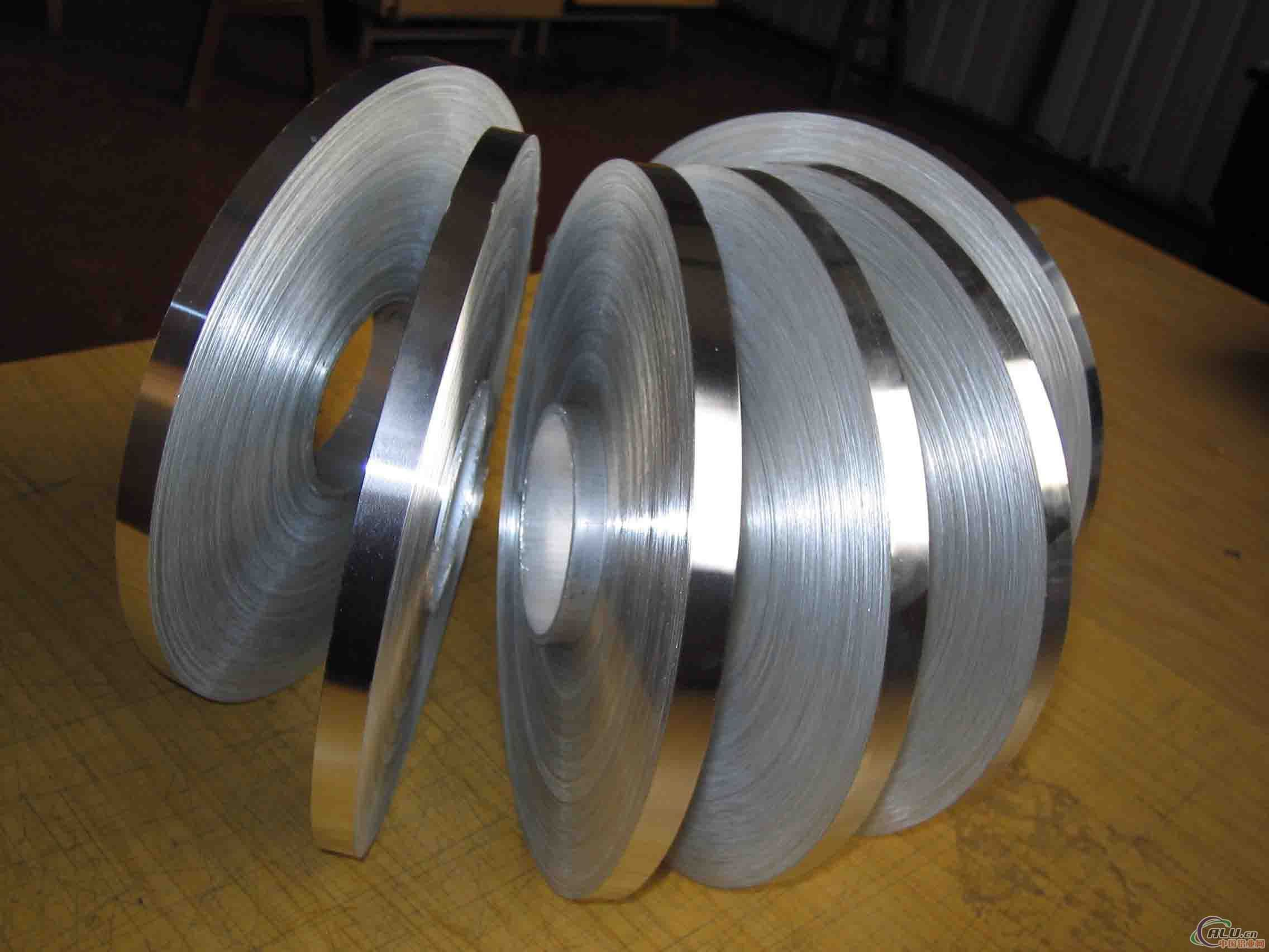 aluminium strip for lamp