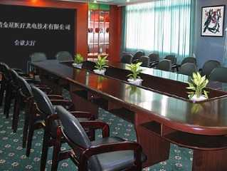 Goldstar Medical Photoelectricity Technology Co., Ltd. Of Jilin Province