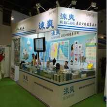Harbin Quankang Pharmaceutical Co., Ltd.
