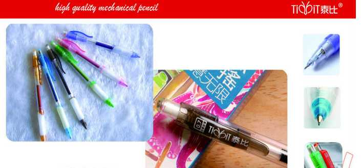 Plastic Mechanical Pencil with eraser on top