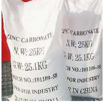 API sodium bentonite
