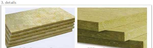 Constructional wall decorative thermal insulation rock for Rock wall insulation