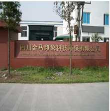 Sichuan Jin Ma Impression Environmental Protection Science And Technology Co., Ltd