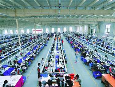 Baoding Chunxia Leather Manufacturing Co., Ltd.