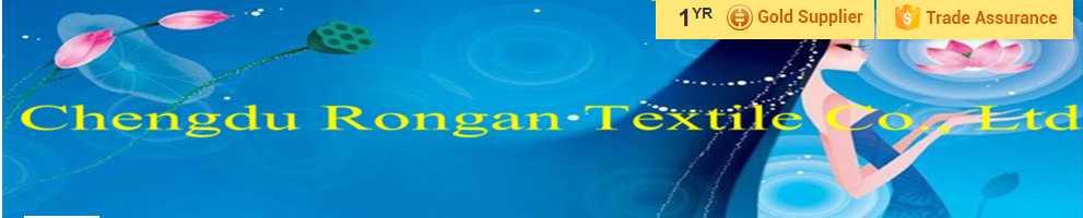 Chengdu Rongan Trading Co., Ltd.