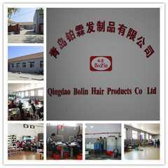 Qingdao Bolin Hair Products Co., Ltd.
