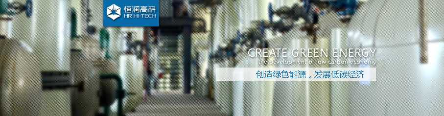 Chengdu Hengrun Hi-Tech Co., Ltd.