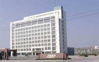 Dezhou Kingace Fitness Equipment Co., Ltd.