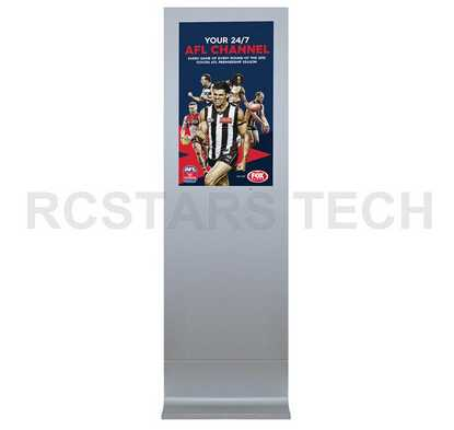 32''Free Standing Outdoor Sunlight Readable Display